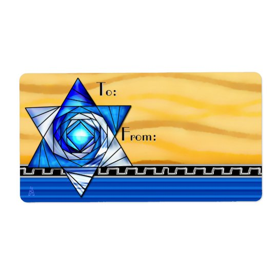 Art Deco Stained Glass Magen David To-From