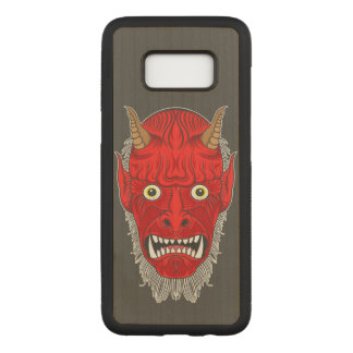 Artistic Demon Carved Samsung Galaxy S8 Case