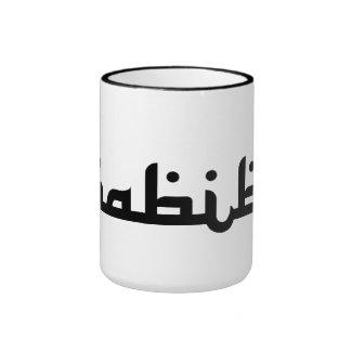Artistic Habibi Coffee Mug