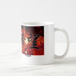 Artistic Mug for Hope
