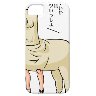 arupa ri yo ku English story Nasu Plateau Tochigi Case For The iPhone 5