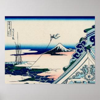 Asakusa Hongan-ji Poster
