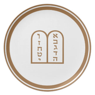 Aseret ha Dibrot ~ Symbol of Judaism Plate