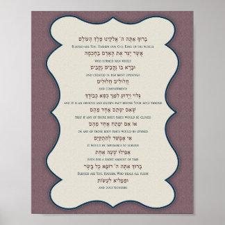 Asher Yatzar Poster