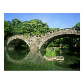 Asia, Japan, Nagasaki, Isahaya, Spectacles Postcard