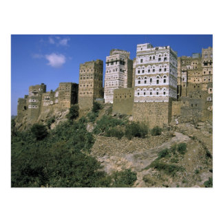 Asia, Yemen, Al Hajjara. Buildings and only Postcard