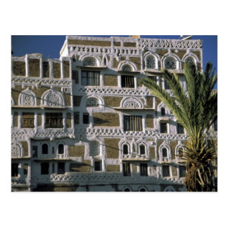 Asia, Yemen, Sana'a. Yemeni house. Postcard