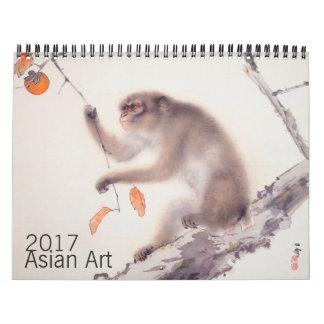Asian Art Calendar 2017
