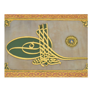 Asian Calligrapy - Sultan Seal Postcard