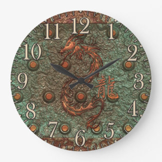 Asian Copper Dragon Rusty Metal Fantasy Art Clock