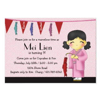 Asian Cutie - Birthday Party Invitation