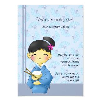 "Asian Dream - Birthday Party  Invitation 5"" X 7"" Invitation Card"