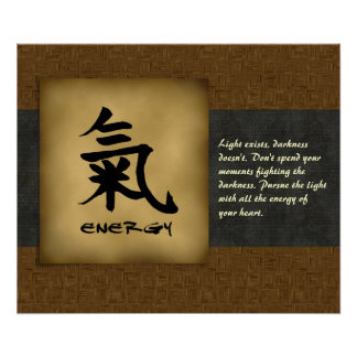 Asian Energy Chi Quote Custom Poster