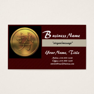 """Asian Gold Coin """"Power"""" Business Cards"""