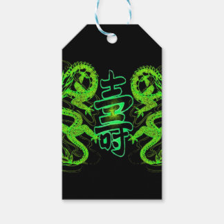 Asian Long Life Green Dragon Gift Tags