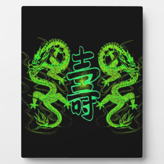 Asian Long Life Green Dragon Plaque