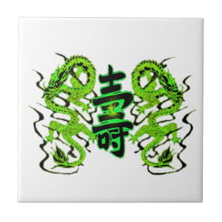 Asian Long Life Green Dragon PNG Ceramic Tile