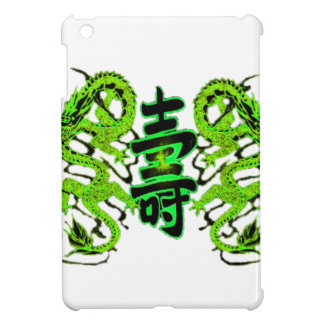 Asian Long Life Green Dragon PNG Cover For The iPad Mini