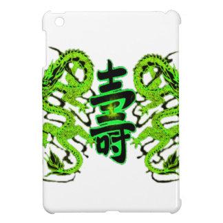 Asian Long Life Green Dragon PNG iPad Mini Cover