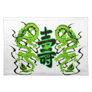 Asian Long Life Green Dragon PNG Placemat