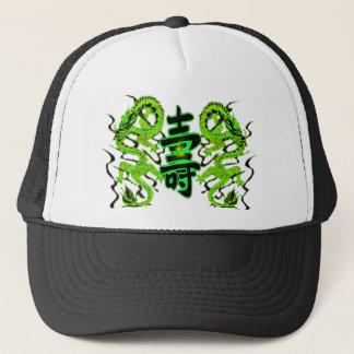 Asian Long Life Green Dragon PNG Trucker Hat
