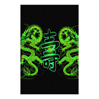 Asian Long Life Green Dragon Stationery