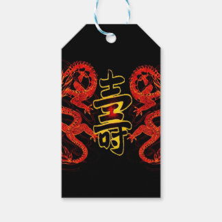 Asian Long Life Red Dragon Gift Tags