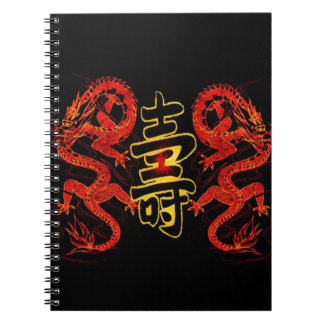 Asian Long Life Red Dragon Notebooks
