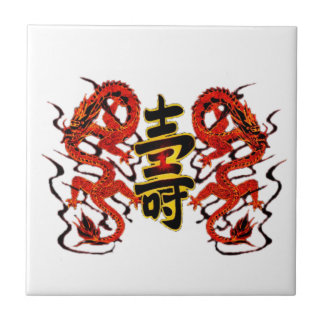 Asian Long Life Red Dragon PNG Ceramic Tile