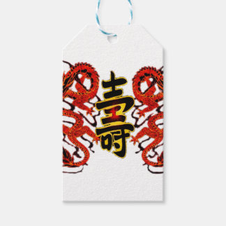 Asian Long Life Red Dragon PNG Gift Tags