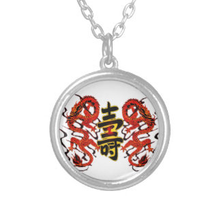 Asian Long Life Red Dragon PNG Silver Plated Necklace