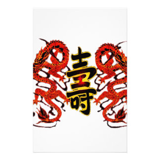 Asian Long Life Red Dragon PNG Stationery