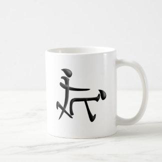 Asian Love Symbol! Fun to Translate Coffee Mug