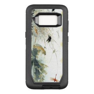 Asian OtterBox Defender Samsung Galaxy S8 Case