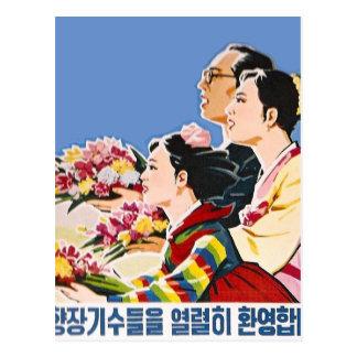 Asian poster postcard