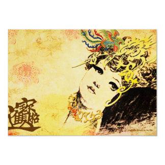 "Asian Theme ""In an Oriental Mood"" Announcement"