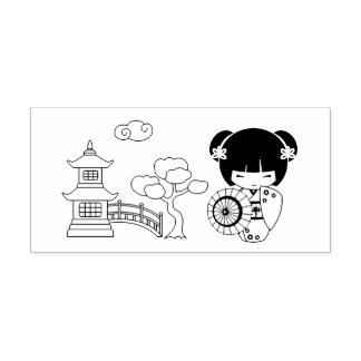 Asian Umbrella Geisha Girl in Kimono Rubber Stamp