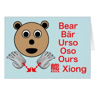 ASL Bear Birthday Card