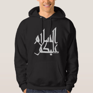 Assalam Alaikum Hoodie