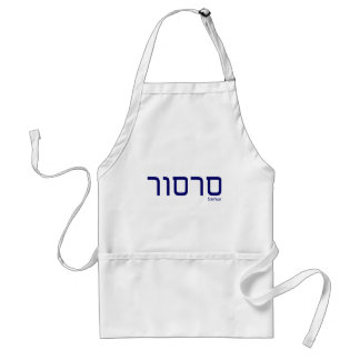 Assorted Products Aprons