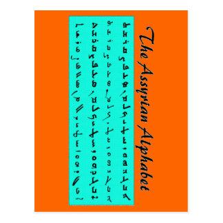 assyrian alphabet postcard
