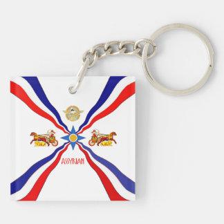 Assyrian Flag Acrylic Keychain