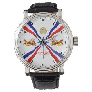 Assyrian Flag Watch