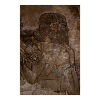 Assyrian Soldiers Poster