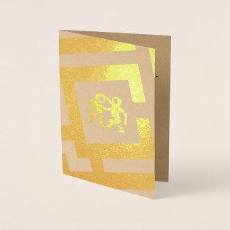 Astrological Sign Gemini Foil Decor Custom Text Foil Card