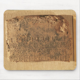 Astrological tablet, from Uruk Mouse Pad