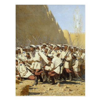 At the Fortress Walls. Let them Enter by Vasily Postcard