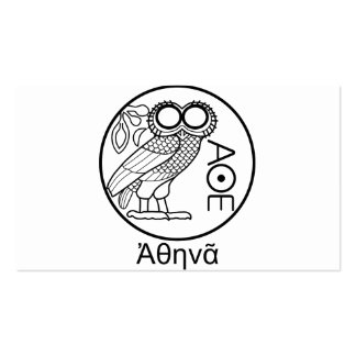 Athena's owl tetradrachm (Greek Font) Double-Sided Standard Business Cards (Pack Of 100)