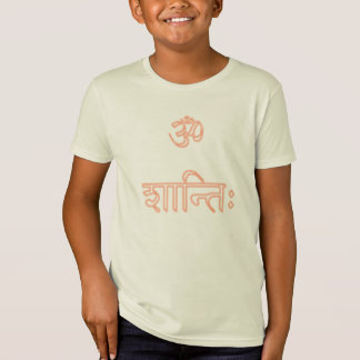 aum shanti neon orange Kids Organic T-Shirt