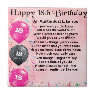 Auntie Poem 18th Birthday Ceramic Tiles